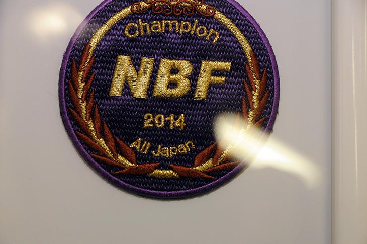 NBF ワッペン