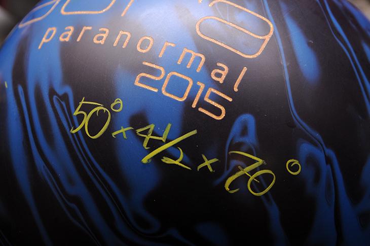 Brunswick Paranormal Aura 2015 パラノーマル・オーラ