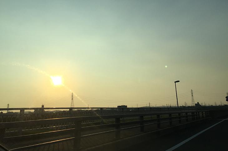 愛知県名古屋市