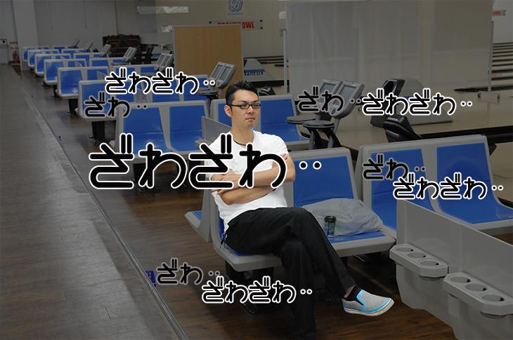 櫻田大喜 vega