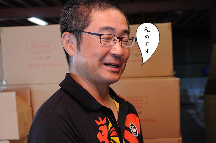 松田商事 スタッドレス