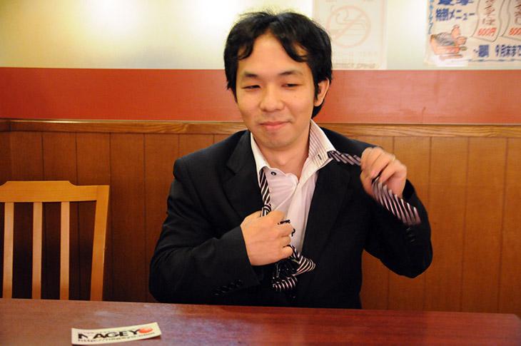 上田晋也 ボウリング