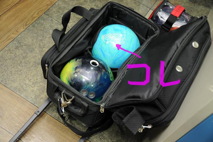スペアボール ボウリング