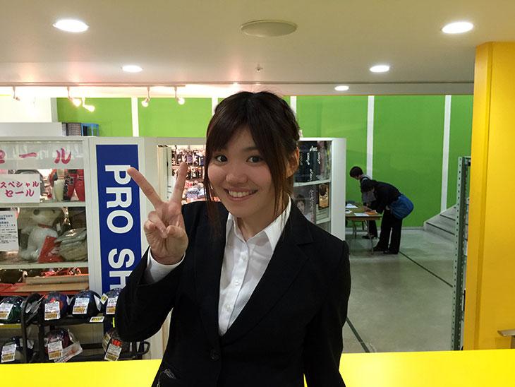 山田幸 やまだゆき