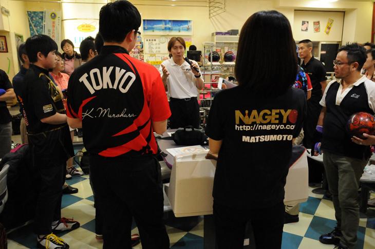 NAGEYOクラブ ボウリング