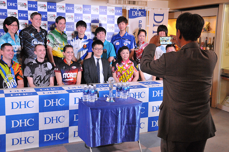 DHC PBA JAPAN INVITATIONAL 2016