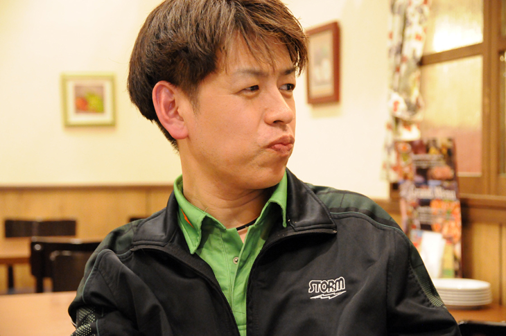 吉田文啓 ボウリング