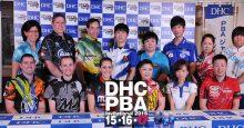 DHC PBA JAPAN INVITATIONAL 2016