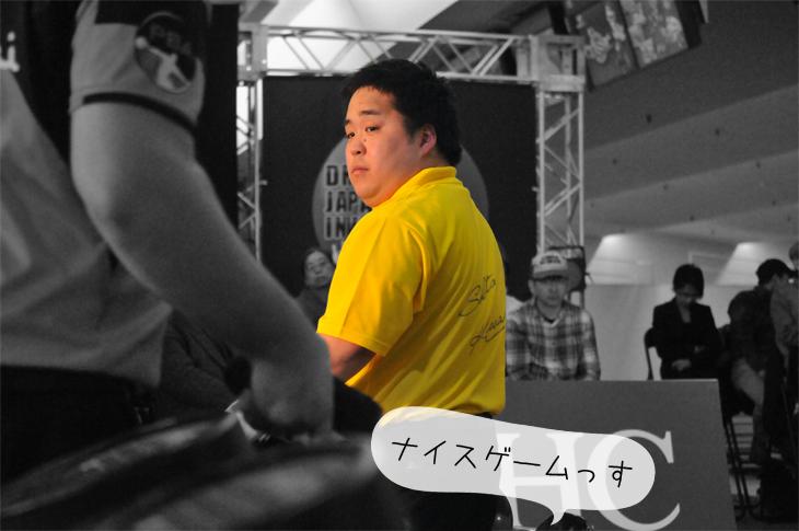 川添奨太 ボウリング