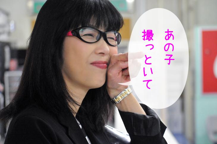 https://nageyo.com/nageyo/wp-content/uploads/2016/04/0442.jpg