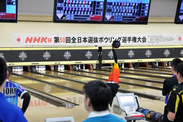 NHK杯 全日本選抜ボウリング選手権大会