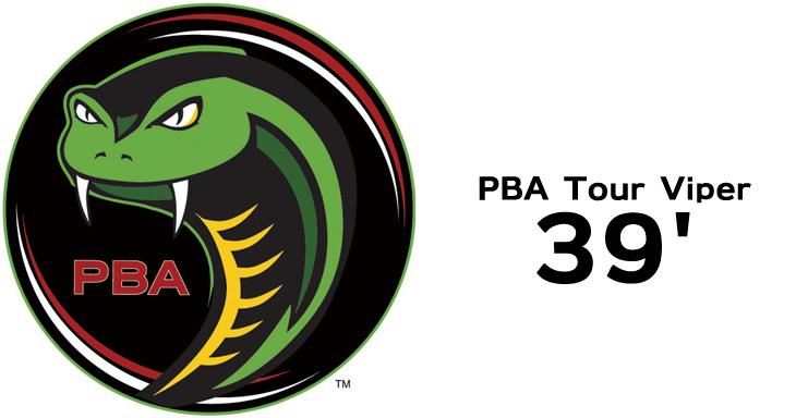 PBAオイルパターン攻略PBAヴァイパーPBA Tour Viper