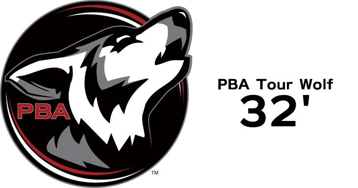 PBAオイルパターン攻略PBAウルフPBA Tour Wolf