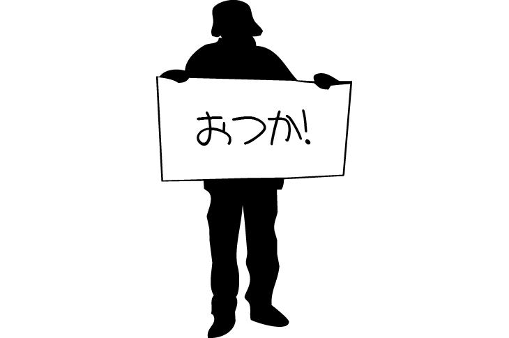 宮崎プロアマオープン 2016