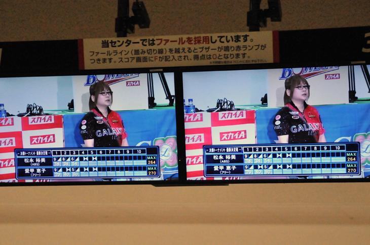 2016宮崎プロアマオープン ボウリング