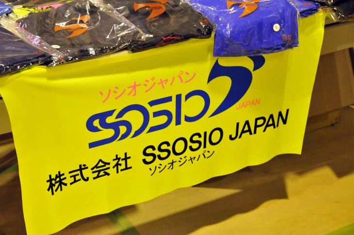 ソシオジャパン ボウリング