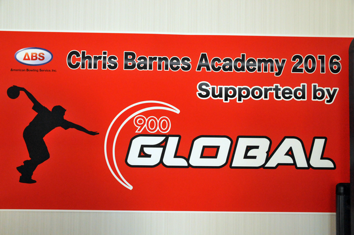 chris barnes academy