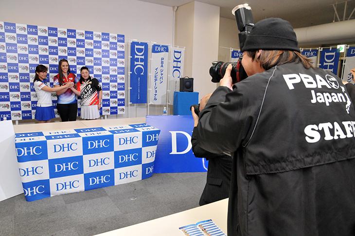 DHC PBA JAPAN INVITATION 2017