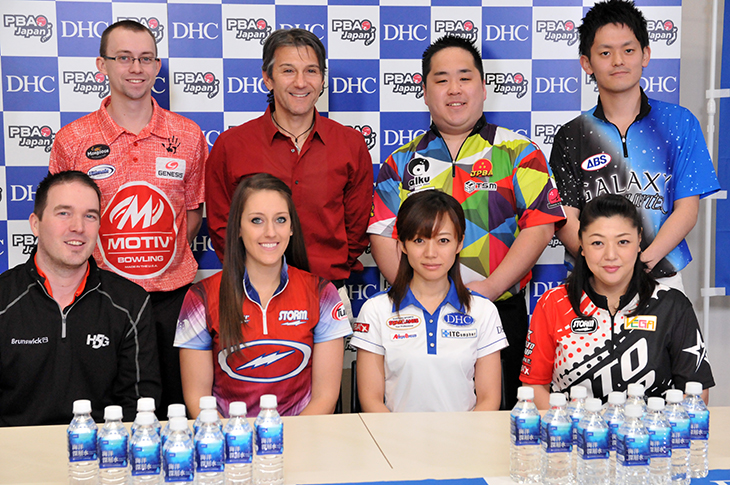 DHC PBA JAPAN INVITATION 2017