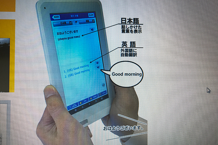 ボウリング 通訳