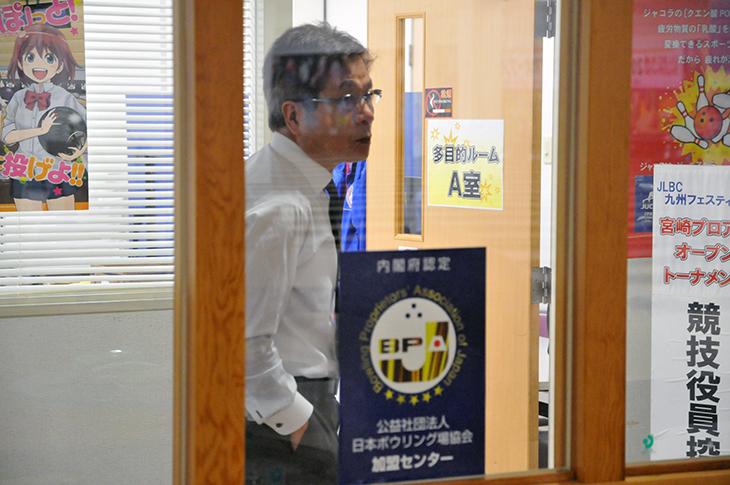 柴田英徳 ボウリング