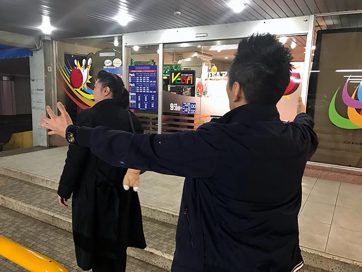 芦川和義 清水弘子