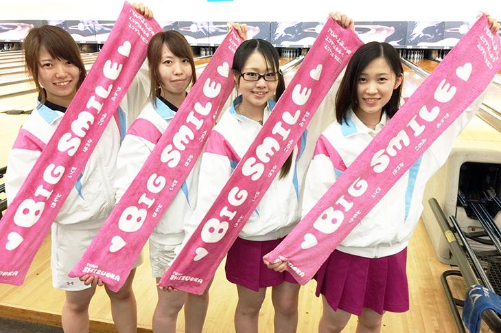 静岡県ボウリング連盟