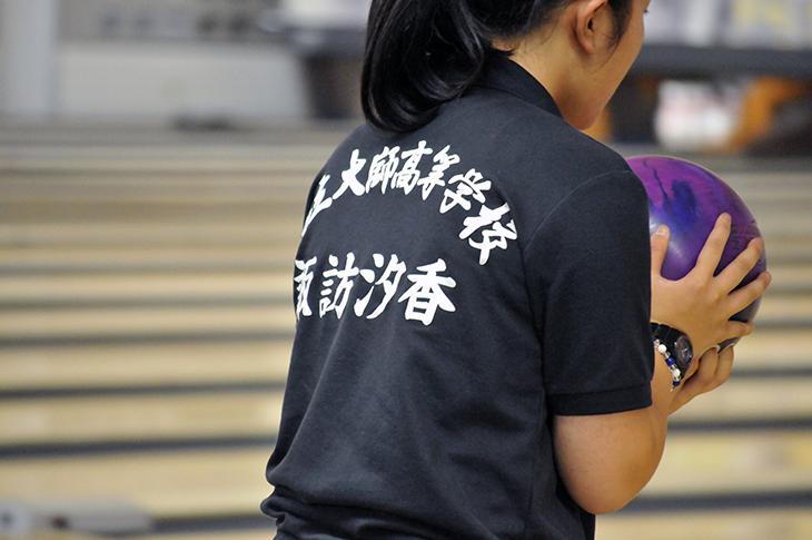 神奈川県立大師高等学校 諏訪汐香