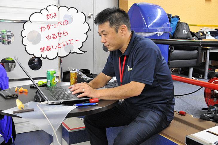 アメリカンボウリングサービス 後藤健二