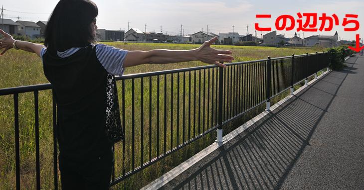 ドリームスタジアム太田 群馬