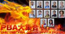 DHC Cup PBA Japan Invitational