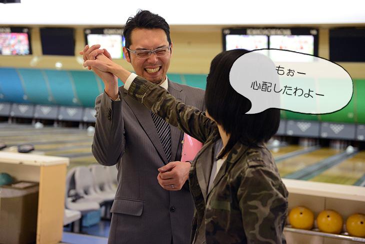 櫻田大喜 松本妃永