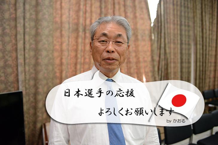 全日本ボウリング協会 北川薫
