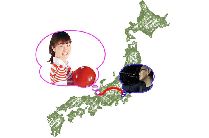 福井国体 ボウリング