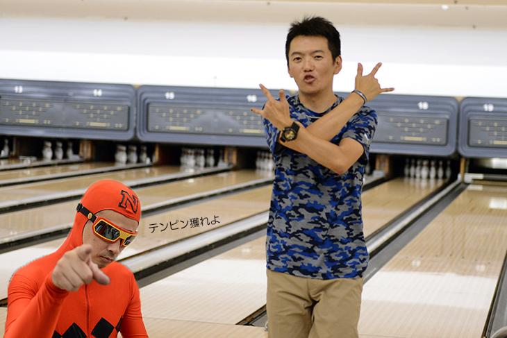 芦川和義 ボウリング