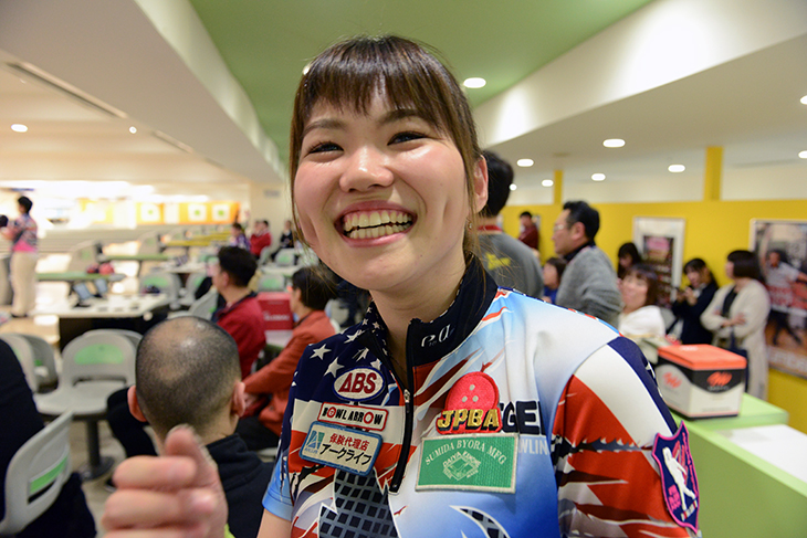 山田幸 ボウリング