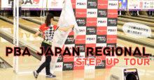 PBA JAPAN REGIONAL