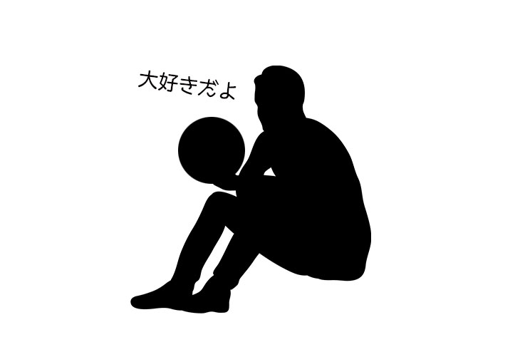 ボウリングボール