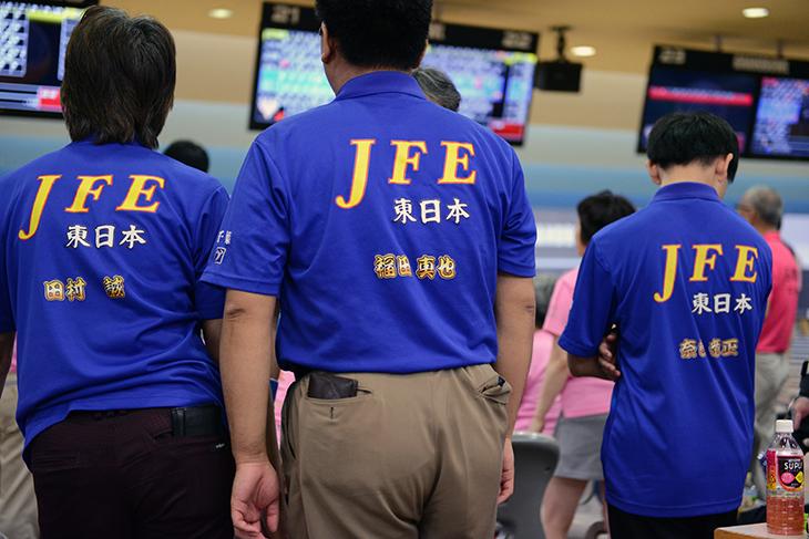 ボウリング JFE東日本