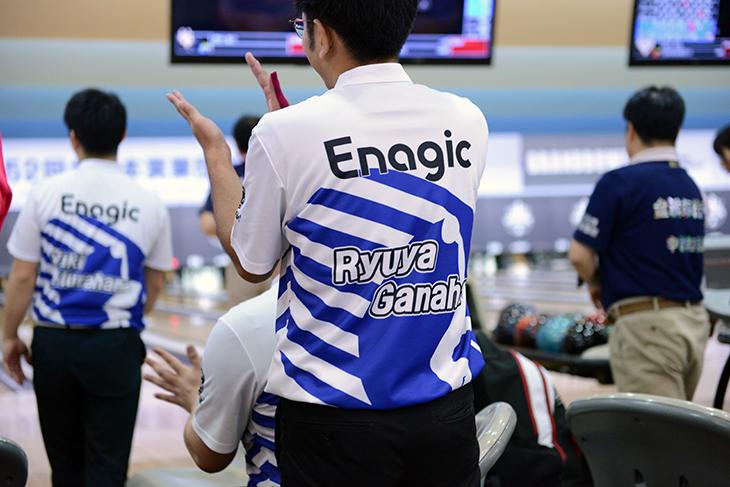 ボウリング ENAGIC