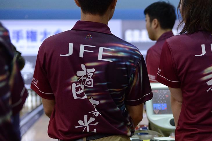 JFE西日本 ボウリング