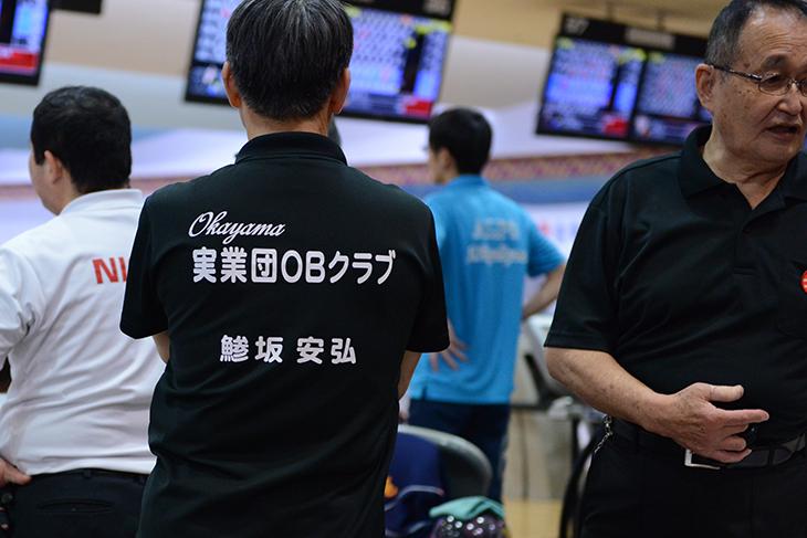 岡山OBクラブ ボウリング