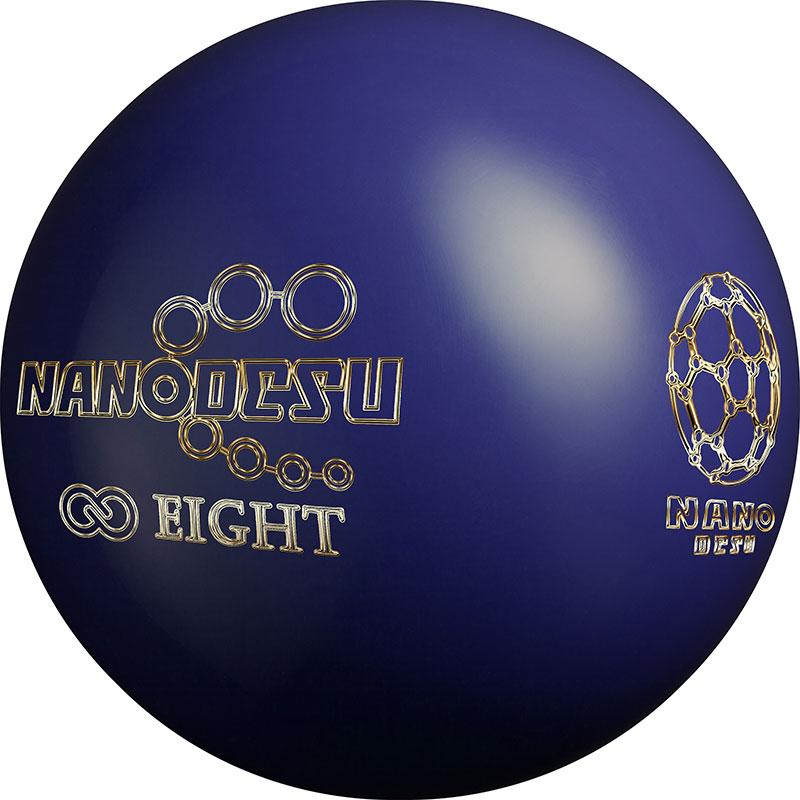 ABS NANODESU 8 ナノデス エイト