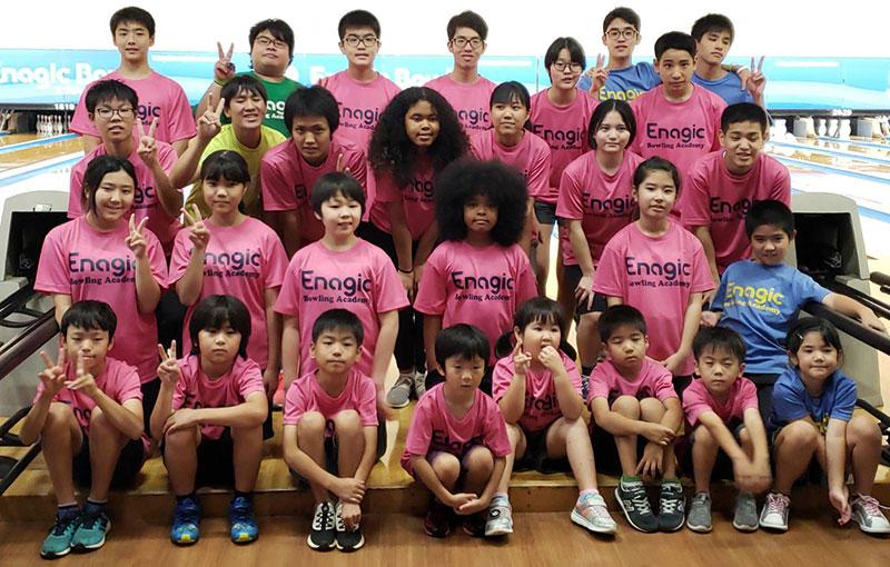 沖縄エナジックボウル美浜『エナジックボウリングアカデミー』