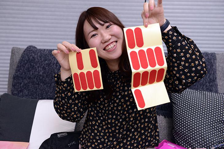 石本美来 ナショナルチーム